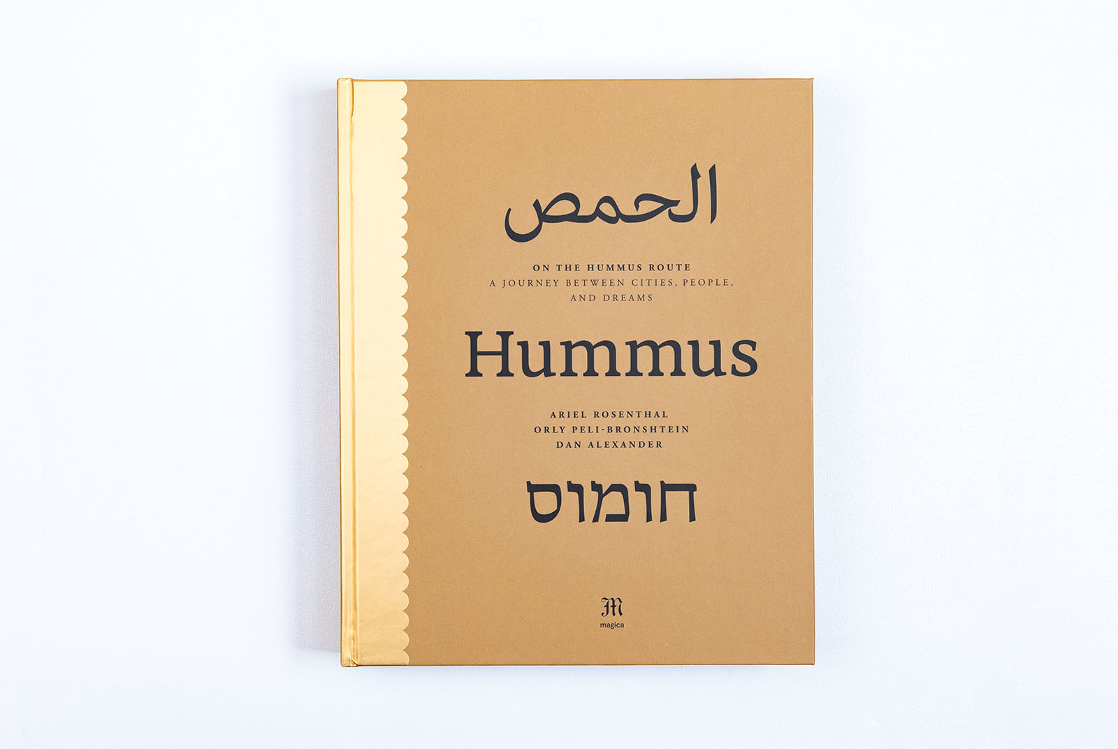 Anna-marie Ravitzki | On the Hummus Route - Book Cover French