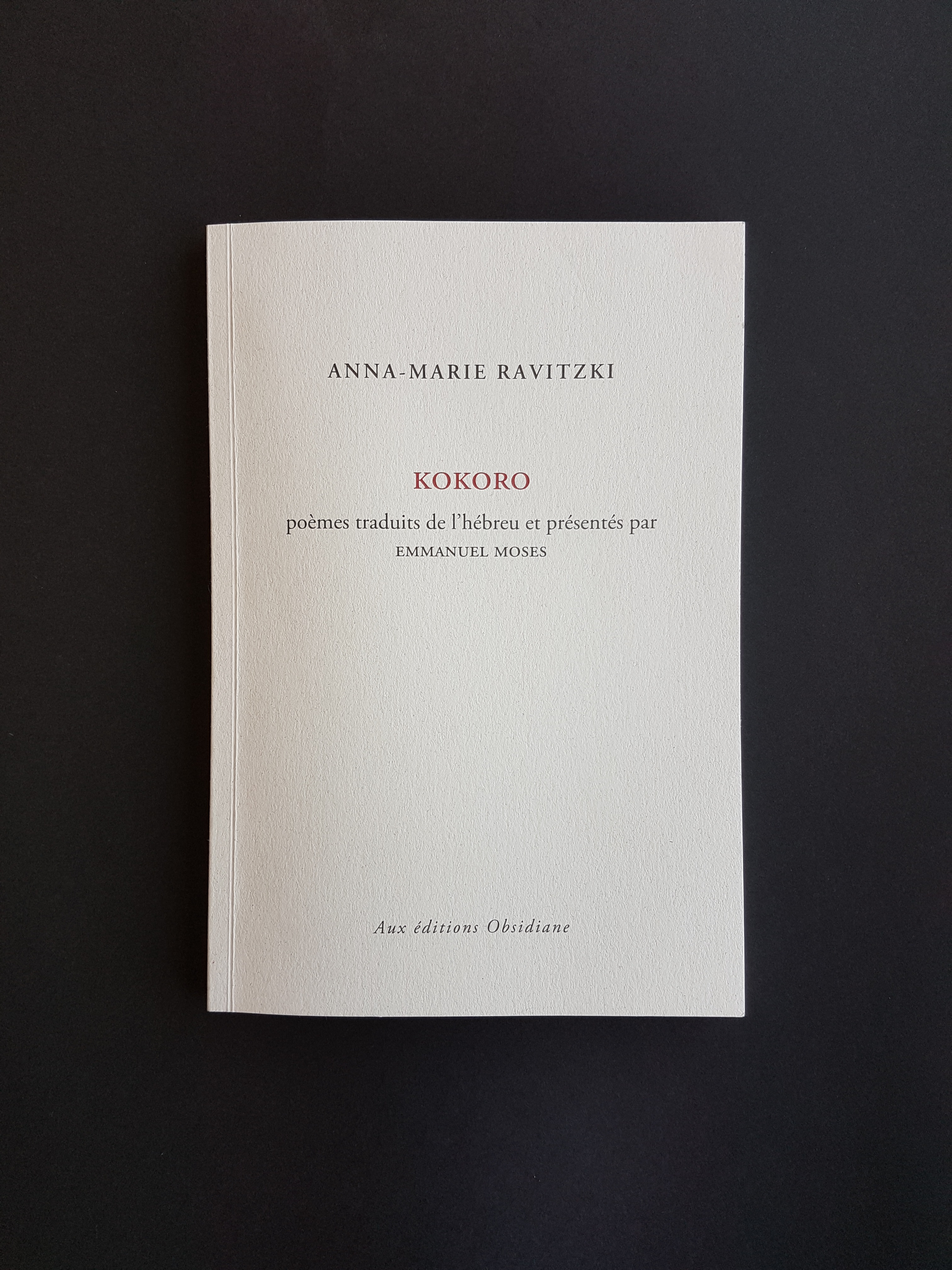 Anna-marie Ravitzki | Kokoro in French - cover photo
